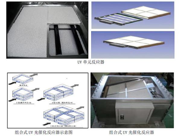 pxlt产品介绍030517949.jpg