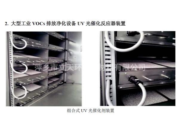 pxlt产品介绍030517953.jpg
